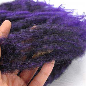 Fluffy Long Afro Kinky Curly Colormix Synthetic Hair Weft - PURPLE