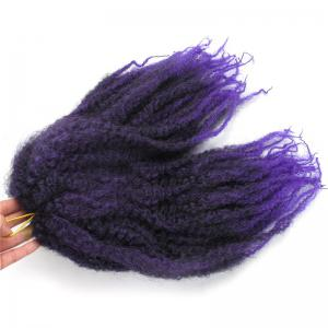 Fluffy Long Afro Kinky Curly Colormix Synthetic Hair Weft -
