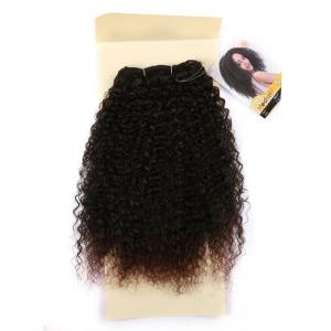 Medium Fluffy Afro Kinky Curly Synthetic Hair Weft -