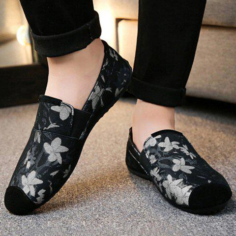 Outfit Floral Print Cap Toe Slip On Sneakers
