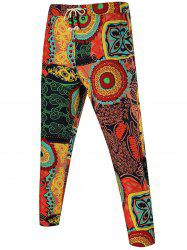 Kaleidoscope Print Drawstring Pants