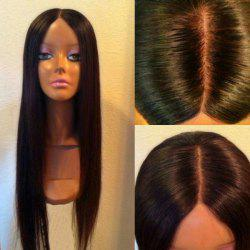 Ultra Long Center Part Silky Straight Synthetic Wig - BLACK