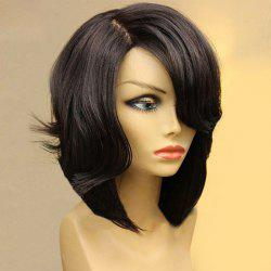 Short Side Part Natural Straight Bob Tail Upwards Synthetic Wig -