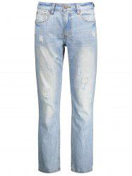 Ripped Zip Fly Straight Jeans