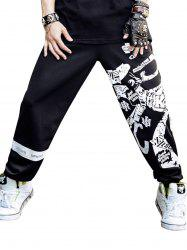 Loose Fit Drawstring Graphic Print Hip Hop Jogger Pants