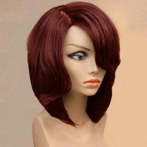 Short Side Part Natural Straight Bob Tail Upwards Synthetic Wig - Wine Red