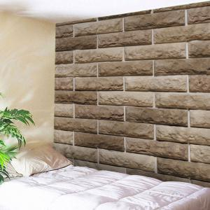 Ceramic Tile Print Tapestry Wall Hanging Art Decoration - Light Brown - W79 Inch * L59 Inch