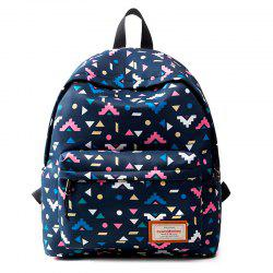 Casual Nylon Printed Backpack