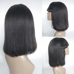 Medium Neat Bang Light Yaki Straight Bob Synthetic Wig