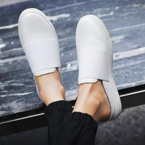 Faux Leather Elastic Band Souliers Casual - Blanc 43