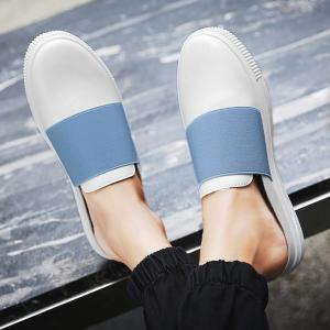 Faux Leather Elastic Band Souliers Casual -
