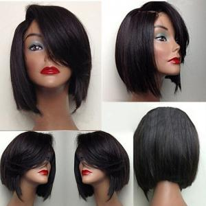 Deep Side Part Short Straight Bob Synthetic Wig - Black - 14inch