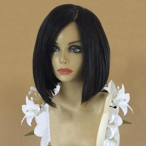 Straight Side Part Short Bob Synthetic Wig
