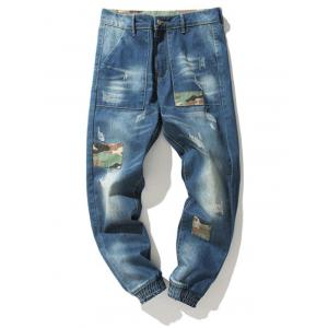 Zipper Fly Camouflage Panel Beem Feet Ripped Jeans - Blue - S