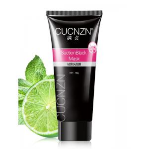 CUCNZN Peel-Off Pore Cleanser Black Head Mask - Black