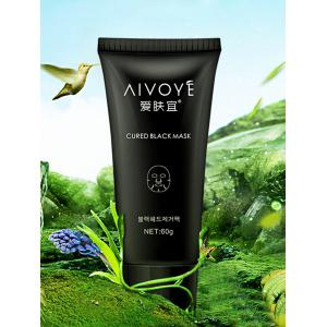 Bamboo Charcoal Pore Cleaner Blackhead Removal Mask - BLACK