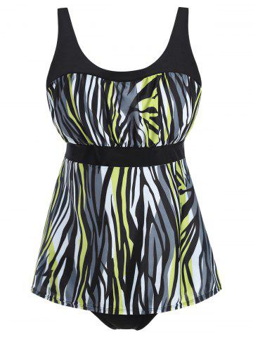 Latest Plus Size Zebra Print Tankini Set