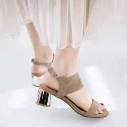 Two Strap Block Heel Sandals