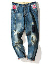 Camouflage Graphic Print Zipper Fly Panel Ripped Jeans