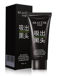 Removal Blackhead Bamboo Charcoal Mask - Noir