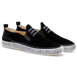 Slip On Elastic Band Casual Shoes - Noir