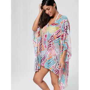 Oversized Asymmetric Cover Up Top - COLORMIX ONE SIZE