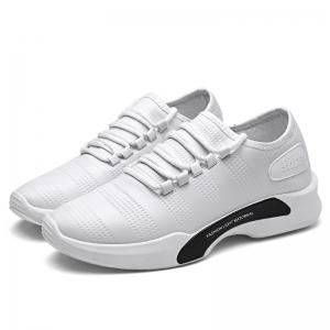 Breathable Faux Leather Tie Up Casual Shoes - WHITE 43