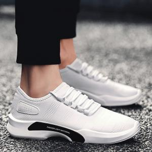Breathable Faux Leather Tie Up Casual Shoes - White - 40
