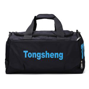 Nylon Graphic Print Gym Bag - Blue
