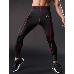 Elastic Waist Quick Dry Suture Stretchy Gym Pants -