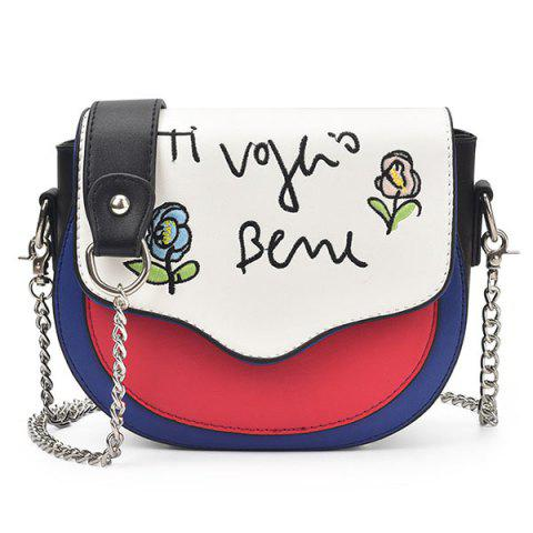 Best Embroidery Color Block Saddle Bag - WHITE  Mobile