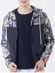 Floral Print Panel Hooded Drawstring Zip Up Jacket