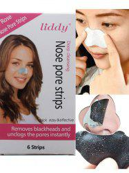 Deep Cleansing Blackheads Removal Nose Pore Strips