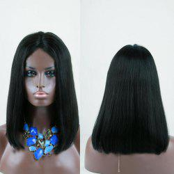 Medium Shoulder Length Center Parting Straight Bob Synthetic Wig
