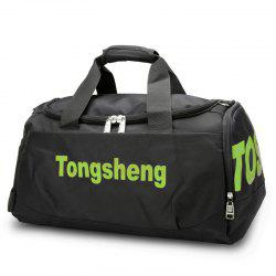Nylon Graphic Print Gym Bag