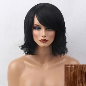 Short Inclined Bang Slightly Curly Bob Human Hair Wig