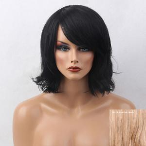 Short Inclined Bang Slightly Curly Bob Human Hair Wig - Brown With Blonde