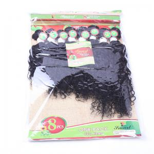 8PCS Caribbean Jerry Curly Human Hair Mixed Synthetic Fiber Hair Wefts