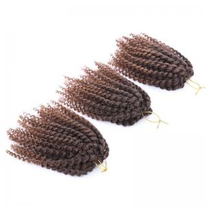 Short Fluffy Afro Curly Mali Bob Braids Synthetic Hair Weft - Deep Brown