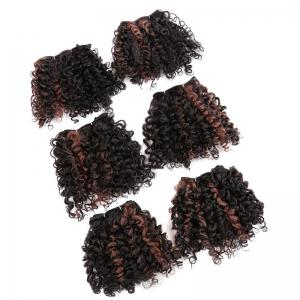 6PCS Short Fluffy Colormix Bloom Afro Curly Synthetic Hair Wefts - Brun Foncé