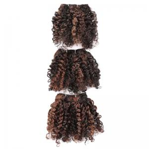 6PCS Short Fluffy Colormix Bloom Afro Curly Synthetic Hair Wefts - LIGHT BROWN