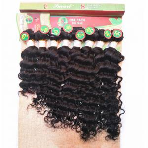 8PCS Different Sizes Unprocessed Remy Curly Blended Hair Wefts - BLACK