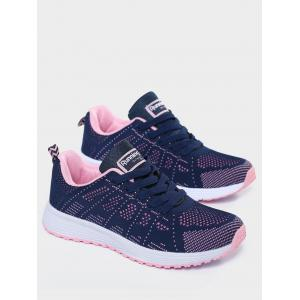 Breathable Eyelet Embroidery Athletic Shoes -