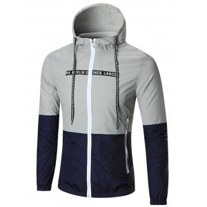 Two Tone Zip Up Hooded Track Jacket