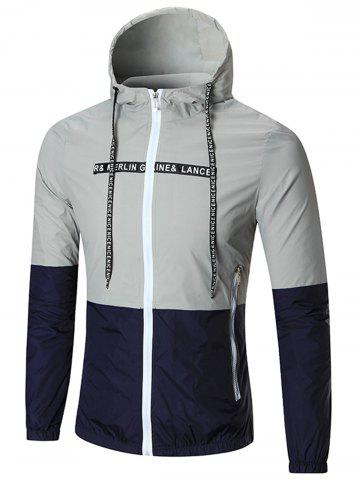 Two Tone Zip Up Hooded Track Jacket - Gray - Xl