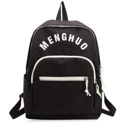 Graphic Printed Nylon Backpack