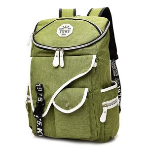 Casual Padded Strap Nylon Backpack - GREEN
