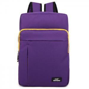 Padded Strap Nylon Backpack -