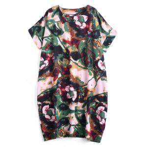 Plus Size Midi Tie Dye Baggy Dress