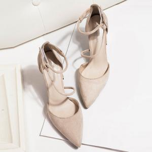 Pointed Toe Block Heel Pumps - APRICOT 39